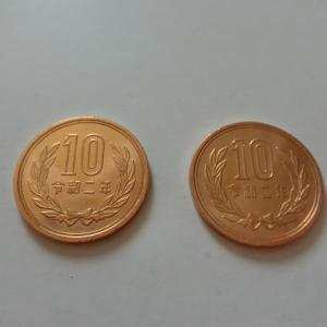 4月から時給が20円上がった。