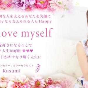 障がい児ママセラピスト  Kasumi