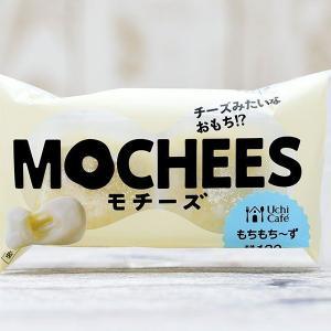 ローソン新作スイーツ「モチーズ」がリピ必須の美味しさ!