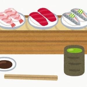「無限くら寿司」大反響でTwitterのトレンドにも登場