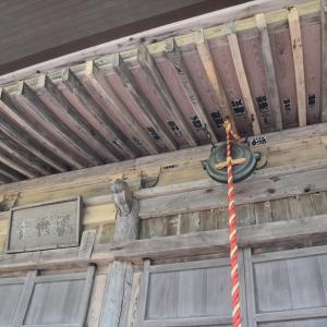 国指定重要文化財_堂山王子神社本殿(付属棟札8枚)