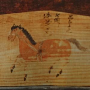【田村市指定有形民俗文化財】絵馬「神馬の図」