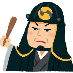 映画『赤穂城断絶』あらすじと感想/深作欣二監督の正統派忠臣蔵