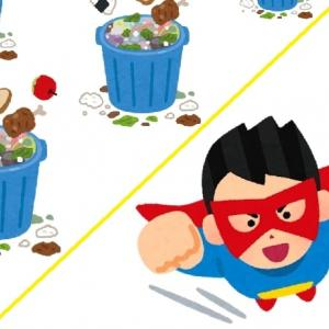 「Rescue Hero(レスキューヒーロー)」フードロスを減らすプロジェクト!