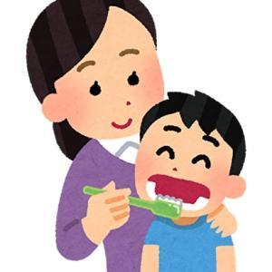 子育て中の方必見!『ムシバイ』で子供の歯磨きを習慣づけよう!