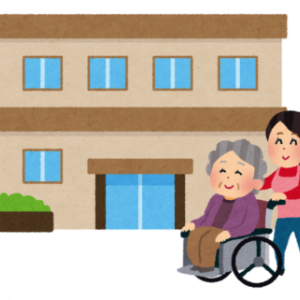 生活保護受給者でも老人ホームに入れる?
