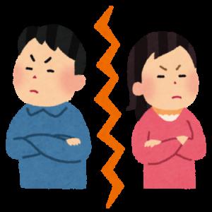 養育費不払いに対して名前の公表を検討 兵庫県明石市