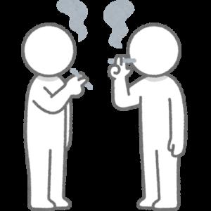 生活保護とタバコについて