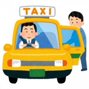 タクシー代は条件によって支給可能。ではタクシーの待機料金は?