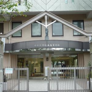 学校紹介19~論理脳養成ツール
