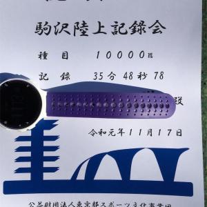 【速報】駒沢陸上記録会10000m