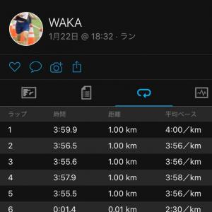 Mペース走5km