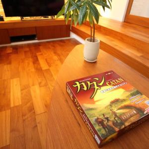 ステイホームしたくなる面白さ・ボードゲーム「カタン」