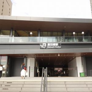 JR飯田橋駅の駅舎