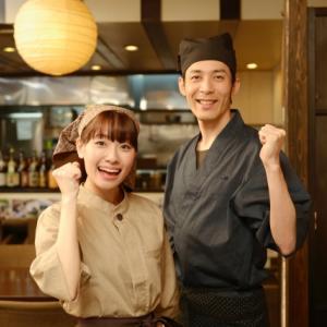 タイの日系居酒屋で働くのは難しい?