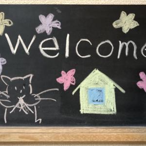 オンライン家庭教師の始め方は?やり方の手順も6ステップで解説!
