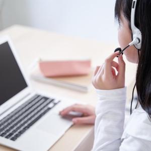 短期間でも可能!オンライン家庭教師で効率的に学ぶ方法を3つ紹介!