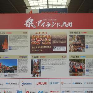 熊本市内中心部イベントレポ 252本目!