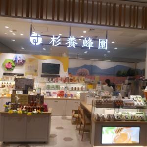 2019年6月ハワイ福岡後泊備忘物語記最終日-2 博多駅でのお買い物!(2)  328本目