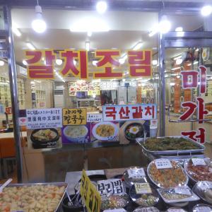 2019年11月ソウル旅行備忘物語記3日目-2 ミガジョンでの朝食タイム! 519本目