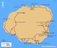 海外旅行解禁後のカウアイ島のホテル候補! 736本目