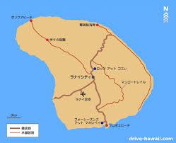 海外旅行解禁後のハワイ諸島2島のホテル候補! 737本目