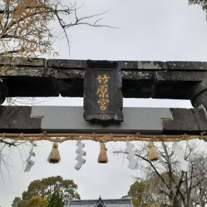 1か月ぶりの神社巡りと御朱印ゲットレポ! 782本目