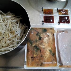 週末の韓国料理集! 966本目
