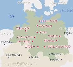 海外旅行解禁後の欧州旅候補 (ドイツ-10 ブレーメンエリア編)! 968本目
