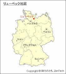 海外旅行解禁後の欧州旅候補 (ドイツ-11 リューベックエリア編)! 969本目