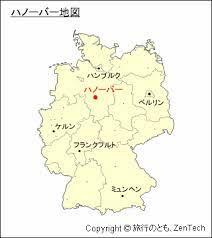 海外旅行解禁後の欧州旅候補 (ドイツ-11 ハノーバー、キールエリア編)! 970本目
