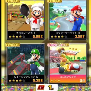 【switch】マリオカート【スマホ】
