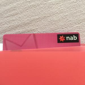 【銀行】NABからお手紙きた【カード更新】