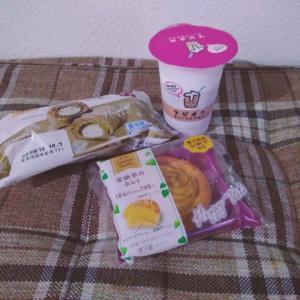 ファミマ新商品!!タピオカティーラテアイスと安納芋のタルト