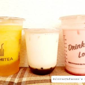 OISHITEA  3種類飲み比べ
