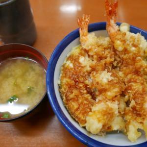 【株主優待ご飯】天丼が18日限定で 割引です!【現金でも食べたいくらい美味です】