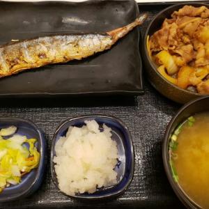 【吉野家株主優待】期間限定の「魚メニュー」を 株主優待券とクーポン併用してお得に食べました!