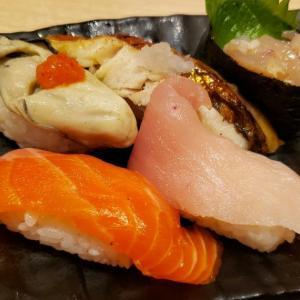 【株主優待お寿司】秋の限定お寿司食べたよーって!