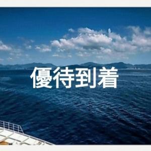【株主優待到着】お米や松阪牛、三重県の特産品カタログギフト全部見せます
