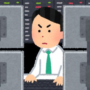 2021年1月12日週の取引実績(-¥113,410)☔️