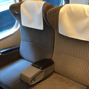 【東海道・山陽新幹線】繁忙期こそグリーン車で旅行に行くべき理由を教えます!