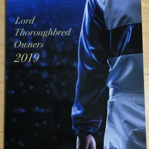 ロードサラブレッドオーナーズ2019年パンフレットがついに届く(出資判断その①)