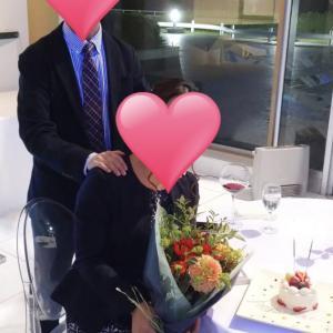 結婚相談所で活動する事で男としての自信がついた!27歳男性の成婚レポート