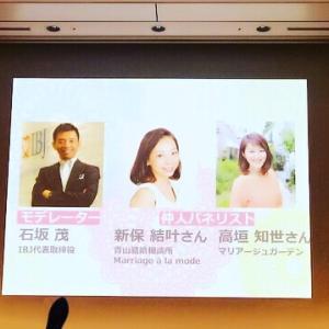 IBJ公式アンバサダー柴田理恵さんとトークセッション