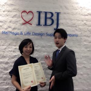 IBJ日本結婚相談所より当相談所のご成婚ご入会実績が評価されました✨