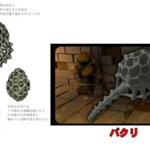 ゲームの制作者がデザインをパクったことがバレで開き直り