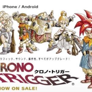 リメイクしてほしいゲーム、やっぱり『クロノ・トリガー』が人気 『ペルソナ』『ゼノギアス』を推す声も