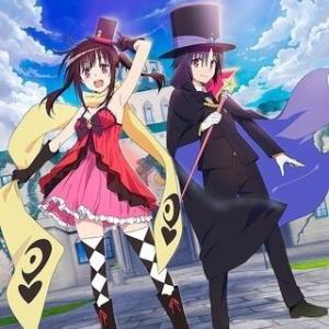 【アニメ】 『はてな☆イリュージョン』第12話は6月3日から順次放送。
