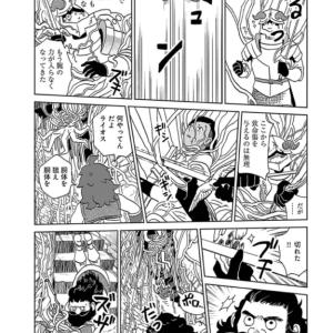【漫画】 モンスターを食べながら冒険する大人気漫画「ダンジョン飯」第9巻