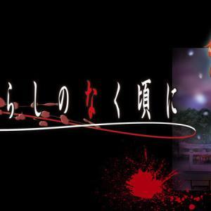 【アニメ】<ひぐらしのなく頃に卒>テレビアニメが7月1日スタート 第1、2話連続放送